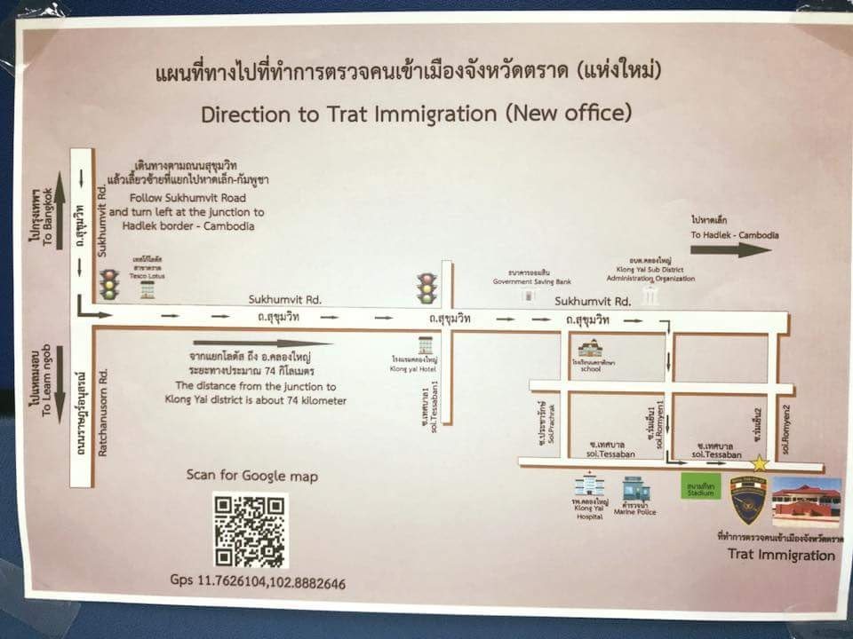 Map with directions to Klong Yai Immigration Office Trat